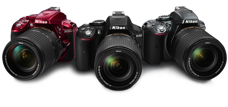 Nikon d5300 price in india